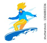 extreme winter sports and... | Shutterstock .eps vector #1306883236