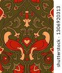 vintage floral pattern....   Shutterstock .eps vector #1306920313