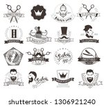 set of vintage barbershop... | Shutterstock .eps vector #1306921240