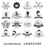set of vintage barbershop... | Shutterstock . vector #1306931989