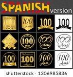 set of number one hundred years ...   Shutterstock .eps vector #1306985836