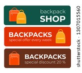 set of horizontal banners with... | Shutterstock .eps vector #1307015560