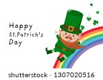 happy st. patrick's day... | Shutterstock .eps vector #1307020516