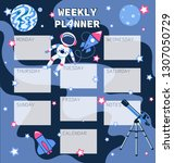 weekly planer with an astronaut ... | Shutterstock .eps vector #1307050729