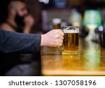 friday leisure tradition. beer... | Shutterstock . vector #1307058196