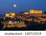 Parthenon And Herodium...