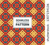 vector abstract islamic... | Shutterstock .eps vector #1307154136