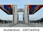seoul  korea   2 december 2018  ...   Shutterstock . vector #1307164516