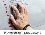 finger reading braille tactile... | Shutterstock . vector #1307236249
