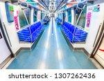 singapore  may 15 2018   mass... | Shutterstock . vector #1307262436
