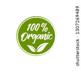 organic  natural product logo... | Shutterstock .eps vector #1307269489
