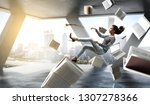 when reading takes you away....   Shutterstock . vector #1307278366
