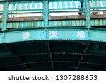 tokyo  japan. 2018 oct 24th....   Shutterstock . vector #1307288653