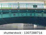 tokyo  japan. 2018 oct 24th....   Shutterstock . vector #1307288716