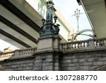 tokyo  japan. 2018 oct 24th....   Shutterstock . vector #1307288770