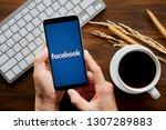 chiang mai   thailand   jan 20... | Shutterstock . vector #1307289883