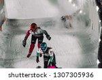 saint petersburg  russia   26... | Shutterstock . vector #1307305936