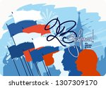 russian national holiday. ... | Shutterstock .eps vector #1307309170