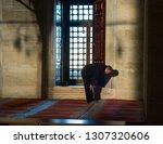 istanbul  turkey   february 7 ... | Shutterstock . vector #1307320606