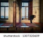 istanbul  turkey   february 7 ... | Shutterstock . vector #1307320609