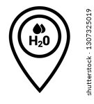 h2o icon and map pin. logo...