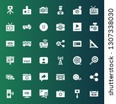 multimedia icon set. collection ... | Shutterstock .eps vector #1307338030