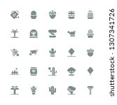 botany icon set. collection of... | Shutterstock .eps vector #1307341726