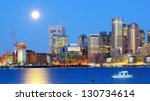 Financial District of Boston, Massachusetts. - stock photo
