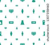member icons pattern seamless...   Shutterstock .eps vector #1307358460