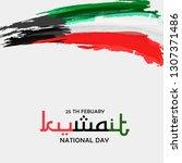 illustration of 25th february... | Shutterstock .eps vector #1307371486