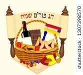 esther scroll  basket ... | Shutterstock .eps vector #1307398570
