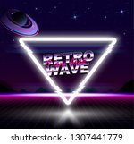 retro wave glowing banner place ... | Shutterstock .eps vector #1307441779