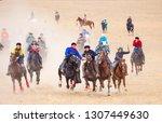 shymkent  kazakhstan  november... | Shutterstock . vector #1307449630