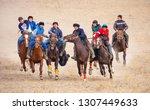 shymkent  kazakhstan  november... | Shutterstock . vector #1307449633