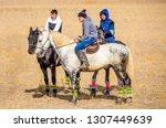shymkent  kazakhstan  november... | Shutterstock . vector #1307449639