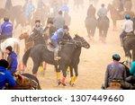 shymkent  kazakhstan  november... | Shutterstock . vector #1307449660