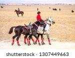 shymkent  kazakhstan  november... | Shutterstock . vector #1307449663