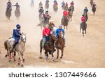 shymkent  kazakhstan  november... | Shutterstock . vector #1307449666