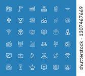 editable 36 antenna icons for... | Shutterstock .eps vector #1307467669