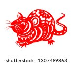 red paper cut chinese rat... | Shutterstock .eps vector #1307489863