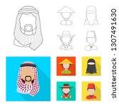 vector design of imitator and... | Shutterstock .eps vector #1307491630