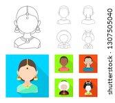 vector design of imitator and... | Shutterstock .eps vector #1307505040
