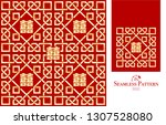 chinese double happiness... | Shutterstock .eps vector #1307528080
