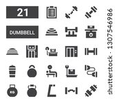 dumbbell icon set. collection... | Shutterstock .eps vector #1307546986