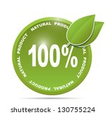 natural product icon | Shutterstock . vector #130755224