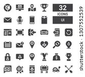ui icon set. collection of 32...