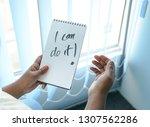 concept of self belief ...   Shutterstock . vector #1307562286