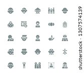 member icon set. collection of...   Shutterstock .eps vector #1307574139