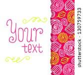 floral banner. vector banner...   Shutterstock .eps vector #130759733