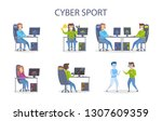 cybersport playing set. people... | Shutterstock . vector #1307609359